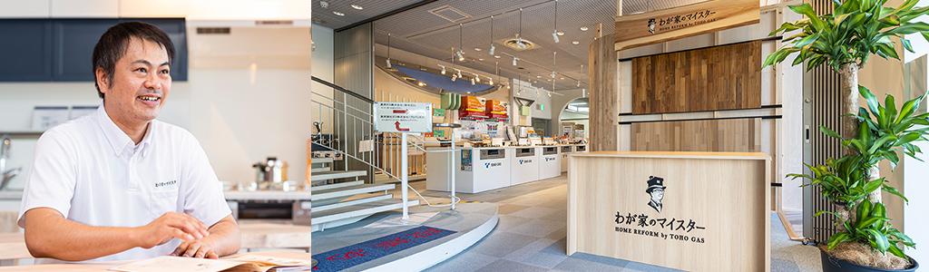お客さまのリフォームのご要望、お家のお困りごとにお応えできるよう、愛知県下に4店舗の拠点を構えています。